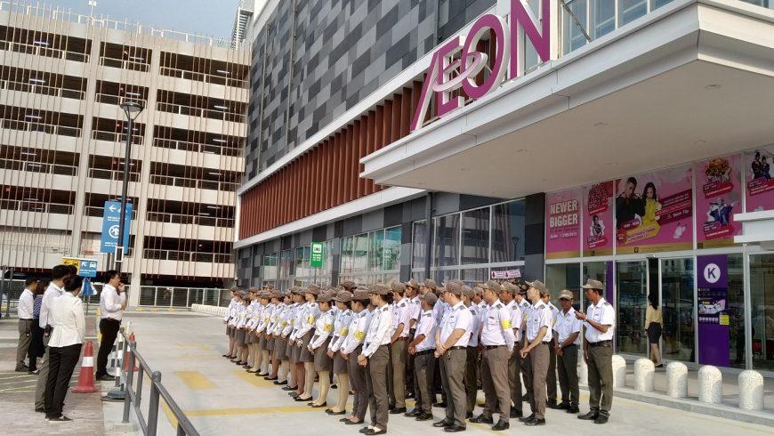 Parking Guider Staff (Recruitment regularly)